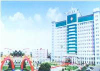 牡丹江医学院红旗医院